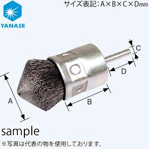 柳瀬(ヤナセ) パイプバリ取りブラシ φ6軸 35×35×6×30mm BKS-35 『5個価格』