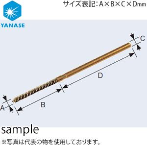 ファッションの 柳瀬(ヤナセ) ミニ軸付ネジリブラシ ステンレス φ3軸 1.5×20×3×50mm BMNS-0153 『10個価格』:セミプロDIY店ファースト-DIY・工具