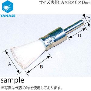 柳瀬(ヤナセ) 軸付工ンドブラシ ユニロン φ6軸 25×35×6×25mm 無砥粒 BNE-250 『10個価格』