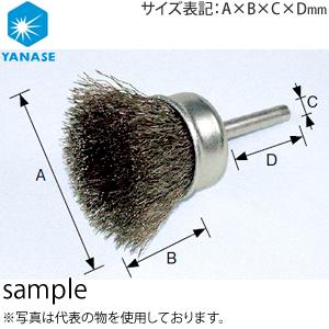 柳瀬(ヤナセ) 軸付カップブラシ ステンレス φ6軸 65×25×6×25mm BSCJ-65 『5個価格』