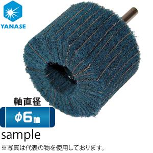 柳瀬(ヤナセ) ユニロンカップ φ6軸 40×40mm C44N 『10本価格』