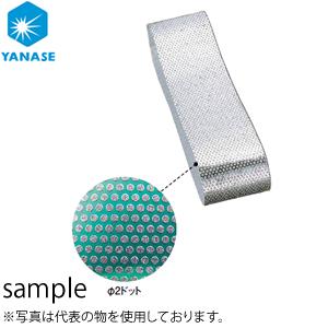 柳瀬(ヤナセ) 電着ダイヤベルト #120 40×520mm DEB4520-1 『1本価格』