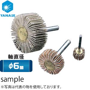 柳瀬(ヤナセ) ダイヤ軸付フラップホイール MIXタイプ φ6軸 #400 50×20mm DF5020M12 『1本価格』