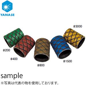 柳瀬(ヤナセ) レジンダイヤバンド 茶 #400 25×25mm DR252512 『10個価格』