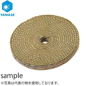 柳瀬(ヤナセ) エメリーバフ(鉄羽布) 200×8×12.7mm EB-200-12.7 『5個価格』