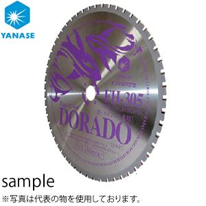 柳瀬(ヤナセ) チップソー(ドラド) 鉄・ステンレス兼用 刃数64 355×2.6×2.2×25.4mm FH-355 『1枚価格』