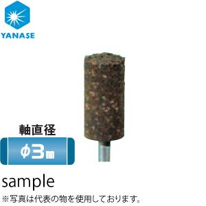 柳瀬(ヤナセ) 研削用ゴム砥石 円筒 φ6軸 #320 φ25×25mm GCM-2511 『10本価格』