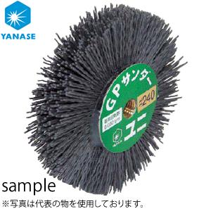 柳瀬(ヤナセ) GPサンダーユニロンブラシ 100×25mm×M10 GPS100B7 『5個価格』