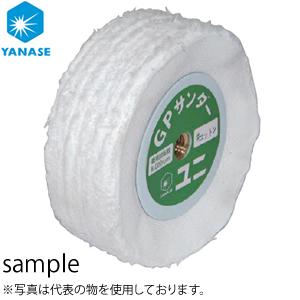 柳瀬(ヤナセ) GPサンダーコットン 100×25mm×M10 GPS100CD 『5個価格』