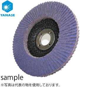 柳瀬(ヤナセ) ハッピーT0P Aアルミナ砥材 125mm HTOP125A 『10枚価格』