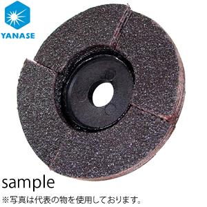 柳瀬(ヤナセ) 重研サンダー 180×22mm KKS1801 『5枚価格』