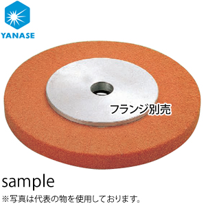 柳瀬(ヤナセ) ユニロンフラップホイール 6A(S) 250×100×127mm NFH-250-100-127-S 『1個価格』