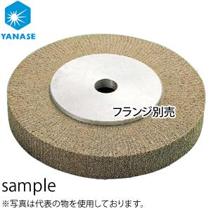 柳瀬(ヤナセ) ユニロンフラップホイールMIX 8A(M) 350×25×180mm NFH350-25-180-M 『1個価格』