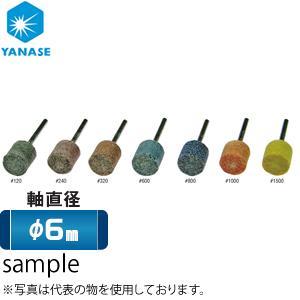 柳瀬(ヤナセ) ユニロン軸付ホイール ハード φ6軸 25×25mm NH2525A 『10本価格』