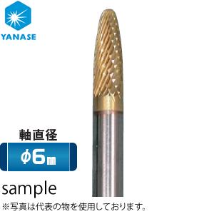 柳瀬(ヤナセ) 超硬カッター(チタンコーティング) テーパー先丸型 クロスカット φ6軸 φ9.5×27×45mm RD9527L-TN 『1本価格』