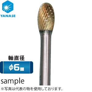 柳瀬(ヤナセ) 超硬カッター(チタンコーティング) 楕円型 クロスカット φ6軸 φ9.5×16×45mm RD9516E-TN 『1本価格』