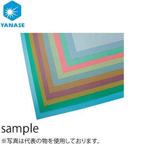 柳瀬(ヤナセ) ラッピングフィルムシート 両面テープ式 230×280mm RP-B 『50枚価格』