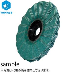 柳瀬(ヤナセ) 三面ディスク Zジルコニア砥材 180mm SD180Z 『5枚価格』