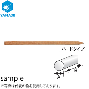 柳瀬(ヤナセ) ウッドスティック 丸棒 ハードタイプ 6.5×150mm SM-65H 『5本価格』