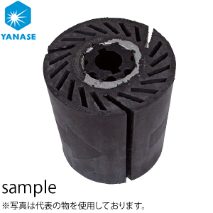 柳瀬(ヤナセ) ゴムコーンホルダー φ90×100mm幅 ST100S-CR 『1個価格』
