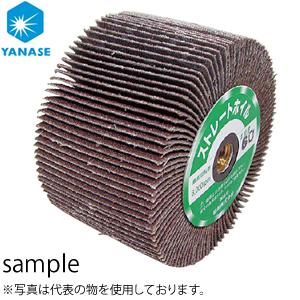 柳瀬(ヤナセ) ペーパーフラップ(ストレート80) 80×50mm×M10 ST80A 『5個価格』