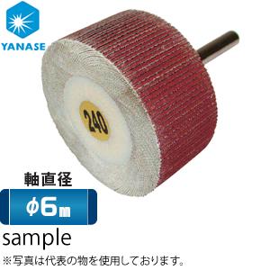 柳瀬(ヤナセ) 軸付ワンタッチトッポ φ6軸 #60 50(67)×10mm TOF504 『10枚価格』