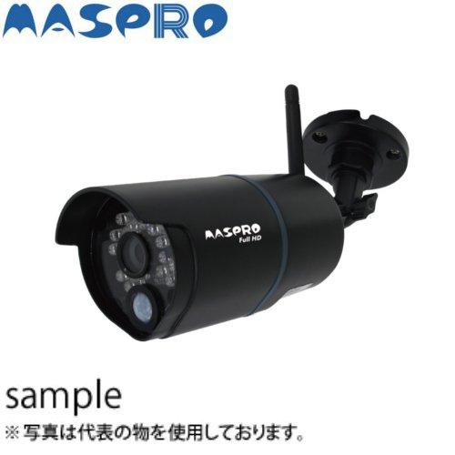 マスプロ電工 ワイヤレスカメラ 増設カメラ WHC7M2-C