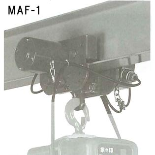 象印 三相200V 電気トロリ MAS-05000 5t×4M 2点押ボタン