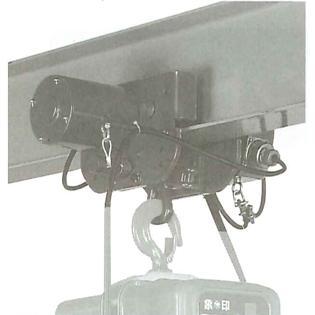 象印 単相100V電気トロリ MTS-01000 1t×6m操作コード付 2点押ボタン