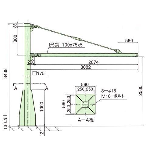 早割クーポン! 象印 屈曲ポスト型ジブクレーン(旋回角度330度) FPJ-K1017 [送料別途お見積り]:セミプロDIY店ファースト-DIY・工具