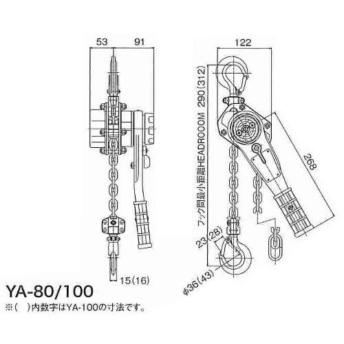 象印强力操纵杆起重机YA-100 1t×1.5M