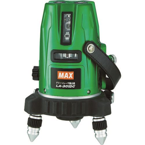 ■MAX レーザ墨出器 LA-301DG〔品番:LA-301DG〕[TR-1000014]