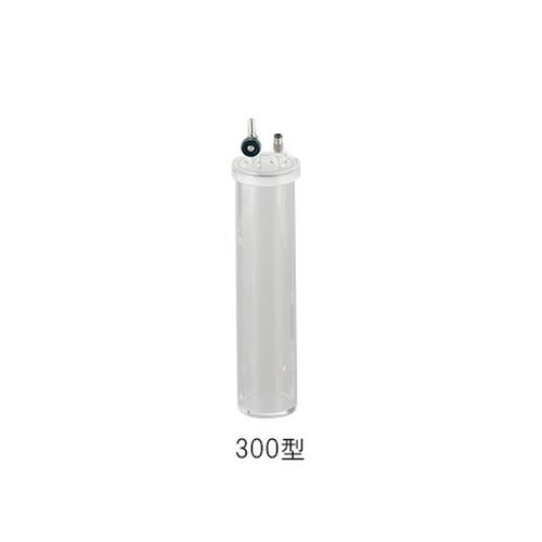 ■AS 小型真空デシケーター300型〔品番:2-4920-15〕[TR-1000889][送料別途見積り][法人・事業所限定][掲外取寄]