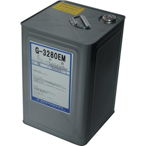 ■日本工作油 塩素系工作油〔品番:G-3280EM〕[TR-1002550]