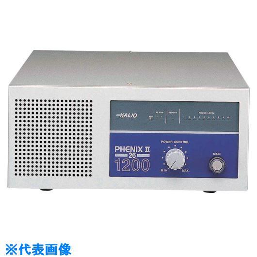 ■カイジョー 強力超音波洗浄機フェニックス〔品番:C-73209VS〕[TR-1012252]【個人宅配送不可】