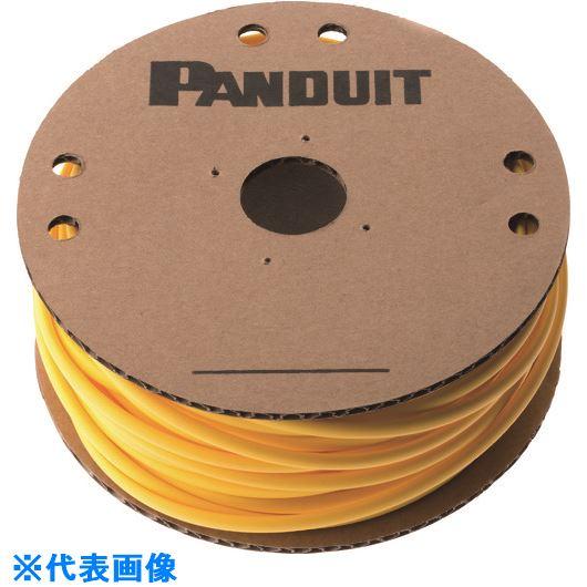 ■パンドウイット 熱収縮チューブ 標準長尺タイプ 黄 30.5M巻  〔品番:HSTT75-C4〕[TR-1018419]