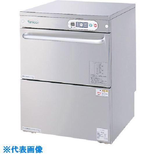 ■タニコー アンダーカウンタータイプ洗浄機〔品番:TDWC-45UE3〕[TR-1024084]【個人宅配送不可】