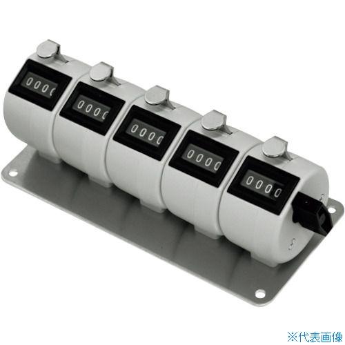 ■ライン精機 5連式数取器  〔品番:H-102PM-5〕掲外取寄[TR-1025365]