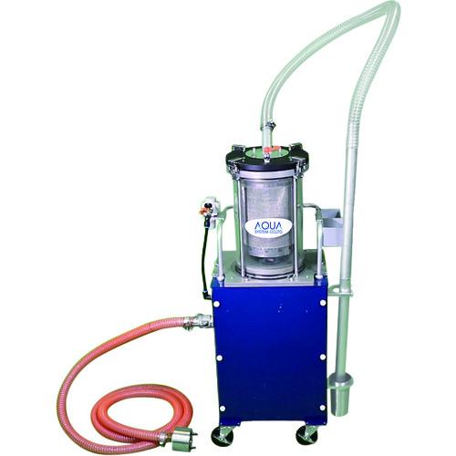 ■アクアシステム 循環式清掃クリーナー〔品番:J-FS〕[TR-1026610]【重量物・個人宅配送不可】
