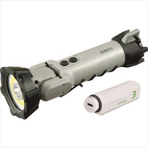 ■タジマ LEDワークライトG301セット  〔品番:LE-G301-SP〕[TR-1030280]