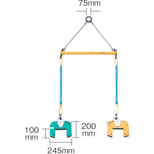 ■スーパー 木質梁専用吊クランプ天秤セット  〔品番:BLC200S〕[TR-1041142]