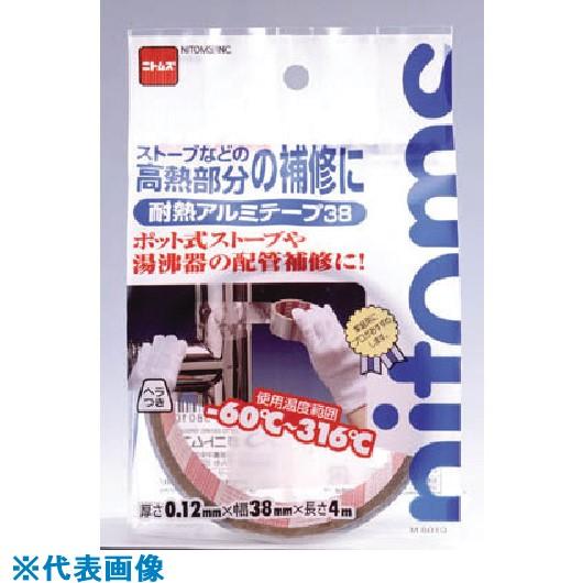 ■ニトムズ 耐熱アルミテープ 40個入 〔品番:M8010〕掲外取寄[TR-1042765×40]