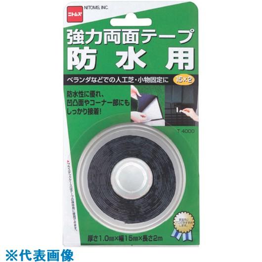 ■ニトムズ 強力両面テープ防水用15X2 100個入 〔品番:T-4000〕[TR-1042782×100]