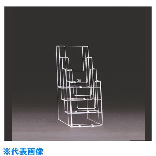 ■プリコ カタログスタンド 卓上用 A4三つ折り縦×4段 10個入 〔品番:4C110〕[TR-1056655×10]