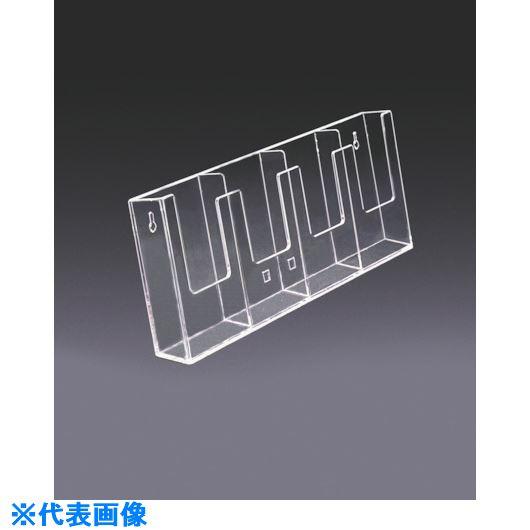 ■プリコ カタログスタンド 壁掛用 A4三つ折り縦×4列 20個入 〔品番:4W104〕[TR-1056658×20]