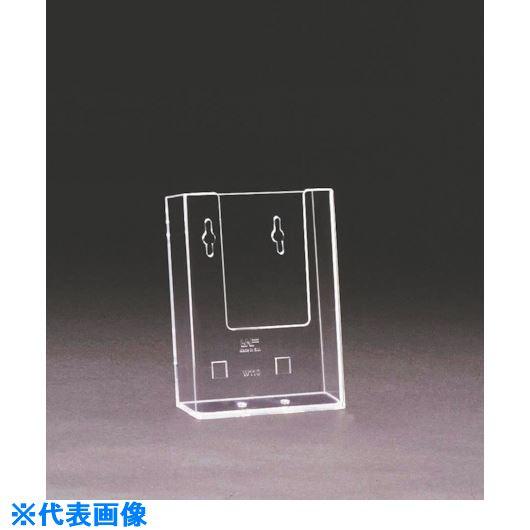 ■プリコ カタログスタンド 壁掛用 A4三つ折り縦 10個入 〔品番:W110〕[TR-1056660×10]
