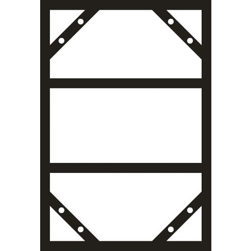 ■緑十字 スライドアングル(消防・危険物標識用フレーム) 300×600横型3連用 スチール製〔品番:055300〕[TR-1064761]