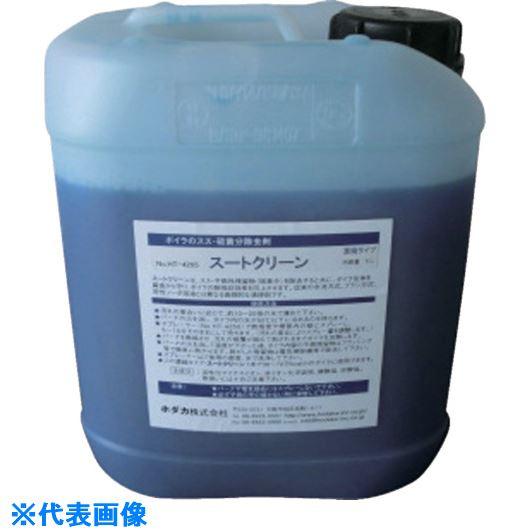 ■ホダカ スートクリーン 5L缶  〔品番:HT-4205〕[TR-1069591]