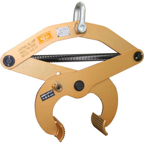 ■日本クランプ 吊クランプPW型 0.5T(2台入り)  〔品番:PW-500〕[TR-1071998]