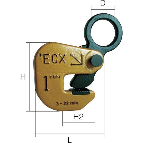 ■日本クランプ 横つり専用クランプ 1.0T  〔品番:ECX-1〕[TR-1072013]